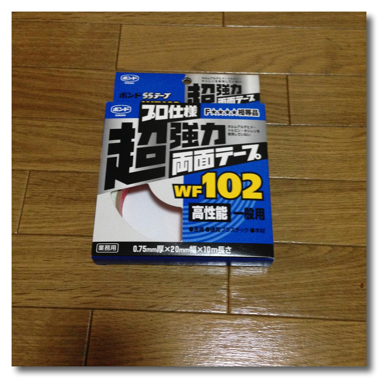 IMG_8115.jpg
